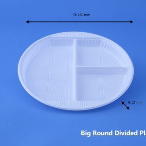 Big Round Divided Plate White GhanPlast Plate No 26